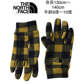 THE NORTH FACE - 新品タグ付き THE NORTH FACE フリースグローブ キッズ