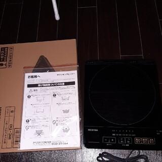 アイリスオーヤマ(アイリスオーヤマ)のIH調理器 薄型1400W アイリスオーヤマ(IHレンジ)