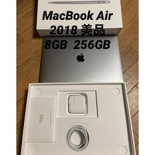 Mac (Apple) - MacBook air 2018 美品