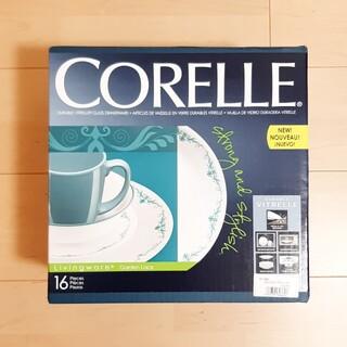 CORELLE - 新品・未使用コレール ガーデンレース 16点セット