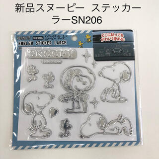 SNOOPY - スヌーピー エンブレム ステッカー ラージ ポーズ(SN206)