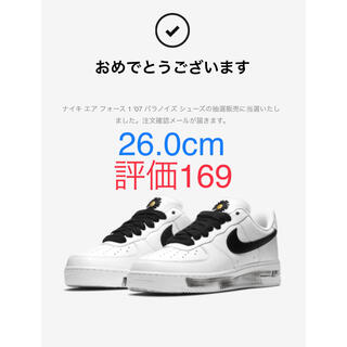NIKE - 26.0cm NIKE AIR FORCE 1 paranoise