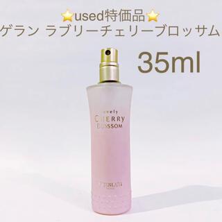ゲラン(GUERLAIN)の⭐️used特価品⭐️ゲラン ラブリーチェリーブロッサム EDT SP 35ml(香水(女性用))