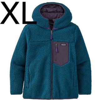 patagonia - パタゴニア ボーイズ リバーシブルレディフレディフーディー 新品 XL