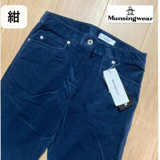 マンシングウェア(Munsingwear)の新品¥20,900/マンシングウェア/コーデュロイパンツ/ストレッチロングパンツ(ウエア)