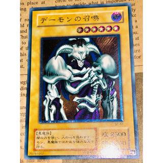 ユウギオウ(遊戯王)の遊戯王 デーモンの召喚 レリーフ  美品(シングルカード)