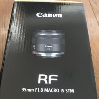 Canon - Canon RF35mm F1.8 Macro IS STM
