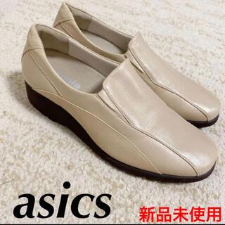 アシックス(asics)の未使用に近い asics ウォーキング Pedala 23cm 婦人靴 (スニーカー)