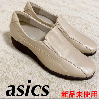 asics - 未使用に近い asics ウォーキング Pedala 23cm 婦人靴