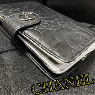 CHANEL - ❤️ シャネル ❤️ 財布 カメリア ラムスキン ブラック&シルバー