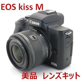 Canon - 美品!EOS KISS M レンズキット 黒 Canon キャノン