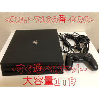 PlayStation4 - 【Miil様専用】ps4 本体 7100 pro playStation®4