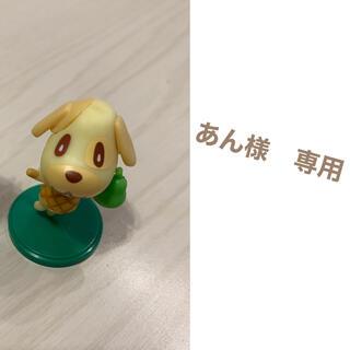 あん様 専用(キャラクターグッズ)