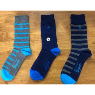 マンシングウェア(Munsingwear)の新品マンシングウェア MUNSIGWEAR メンズソックス 靴下3足セット7(ソックス)
