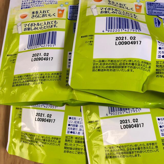 Nestle(ネスレ)のネスレ ネスティー レモン 4袋 食品/飲料/酒の飲料(茶)の商品写真