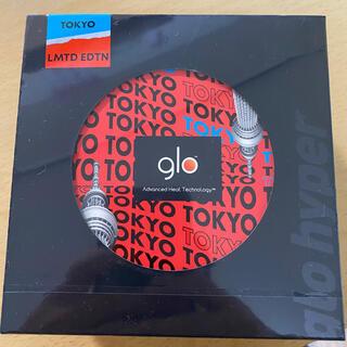 グロー(glo)のグローハイパー 東京モデル(タバコグッズ)