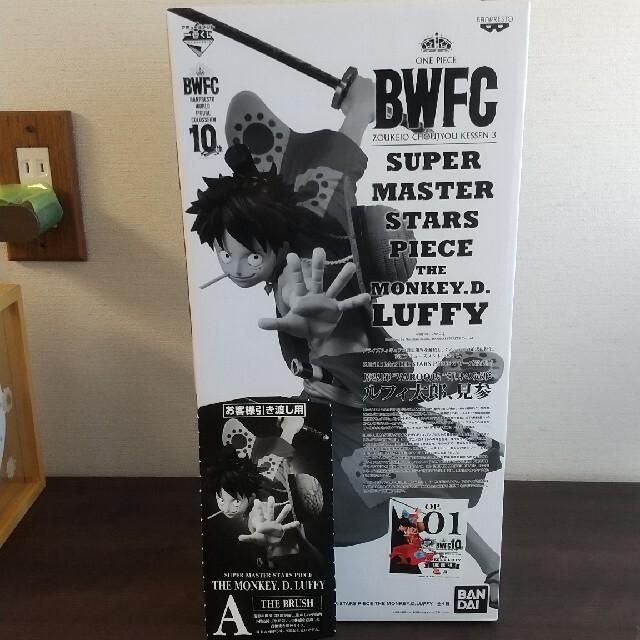 BANDAI(バンダイ)の一番くじ SMSP BWFC ワンピース ルフィ太郎THE BRUSH賞 エンタメ/ホビーのおもちゃ/ぬいぐるみ(キャラクターグッズ)の商品写真