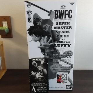 BANDAI - 一番くじ SMSP BWFC ワンピース ルフィ太郎THE BRUSH賞