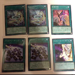 ユウギオウ(遊戯王)の未使用!遊戯王カードまとめ売り74(シングルカード)