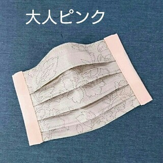 ☆秋冬☆ピンク☆プリーツインナーマスク