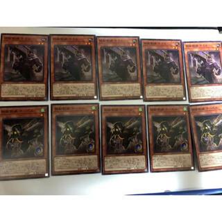 ユウギオウ(遊戯王)の未使用!遊戯王カードまとめ売り70(シングルカード)