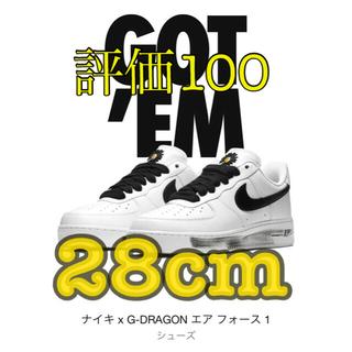 NIKE - 【28cm 】新品■NIKE G-DRAGON エアフォース1 パラノイズ