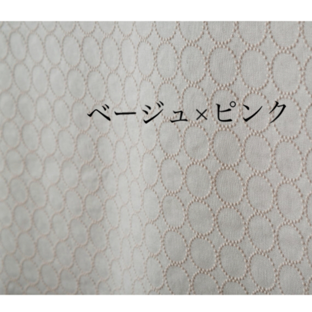 みきこ様専用❣️新色ベージュのタンバリン🌟ミナペルホネン ファブリックパネル ハンドメイドのインテリア/家具(インテリア雑貨)の商品写真