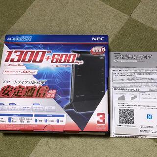 エヌイーシー(NEC)のnec Aterm pa-wg1900hp2(PC周辺機器)