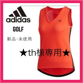 adidas - 新品・未使用★Adidas golf アディダス ゴルフウェア レディース