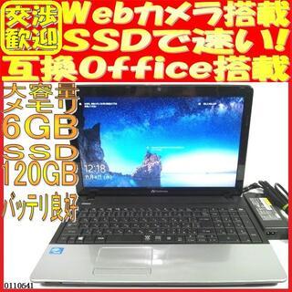 ゲートウェイ ノートパソコンNE56R Windows10 ウェブカメラあり