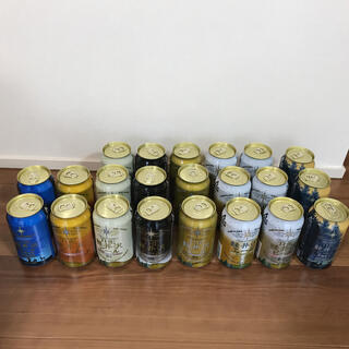 軽井沢ビール 22本 飲み比べ