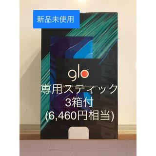 グロー(glo)の【新品未使用】glo hyper&専用スティック3箱 4点セット(タバコグッズ)