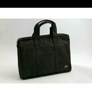 ヨシダカバン(吉田カバン)のPORTER  ポーター  スモーキー ブリーフケース ビジネスバッグ 新品 黒(ビジネスバッグ)