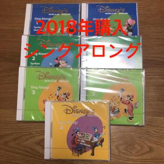 Disney - 未使用 シングアロング  CD