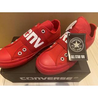 CONVERSE - CONVERSE コンバース ALL STAR 100 BIGGORE SLIP