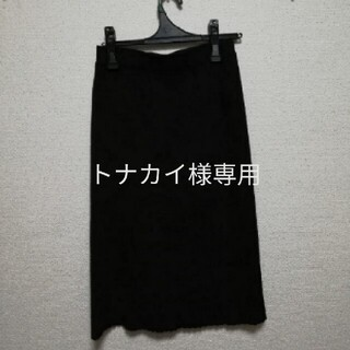 カプリシューレマージュ(CAPRICIEUX LE'MAGE)のCAPRICIEUX LE'MAGE ニット ボックススカート(ひざ丈スカート)