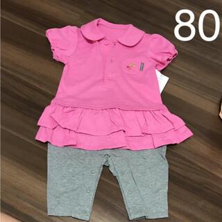 ポロシャツ重ね着風 ロンパース ピンク 80cm(ロンパース)