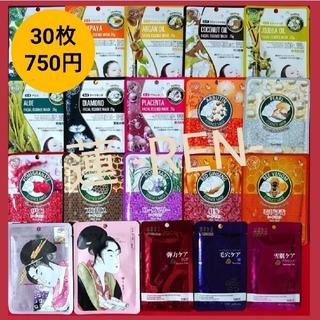 日本製フェイシャルパック  個包装30枚