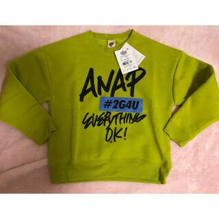 ANAP Kids - ANAP kidsトレーナー(キッズM)