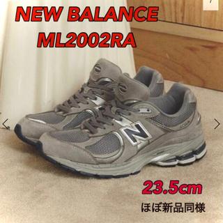 New Balance - 完売 NEW BALANCE ニューバランス ML2002RA 正規品
