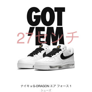 NIKE - ナイキ✖️G-DRAGON AIR Force1