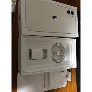 iPhone - 超美品 Apple iPhone11 128GB ホワイト SIMフリー
