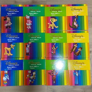 Disney - DWE メインプログラム   ブラシ版 絵本 12冊