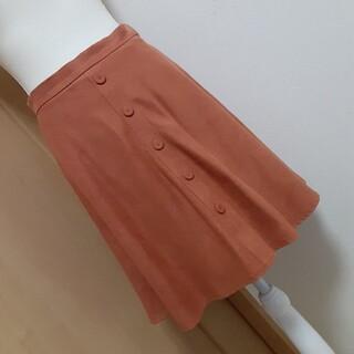 ミニマム(MINIMUM)のMINIMUM ミニマム スエード風フレアスカート(ひざ丈スカート)