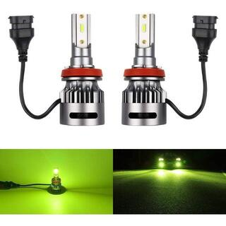 LEDフォグランプ H8 H9 H11 H16 レモンイエロー フォグ バルブ (天井照明)