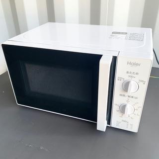 Haier - 美品!ハイアール HAIER 電子レンジ 17L 50Hz専用 JM-17F
