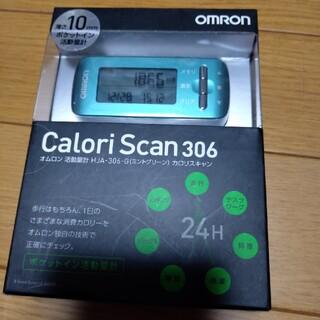 オムロン(OMRON)のオムロン 活動量計(エクササイズ用品)