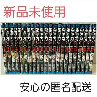 集英社 - 鬼滅の刃 1~22巻 全巻セット 通常版 新品未使用!