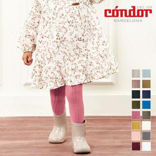 キャラメルベビー&チャイルド(Caramel baby&child )のcondor コンドル リブタイツ(靴下/タイツ)