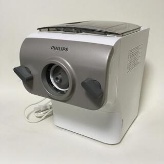 フィリップス(PHILIPS)の【美品】フィリップス PHILIPS HR2365/01 ヌードルメーカー (調理機器)